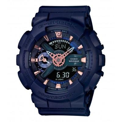 Часы CASIO GMA-S110CM-2A